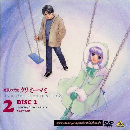 DVD Japon - 1ère édition - Box 2 - Vol.2