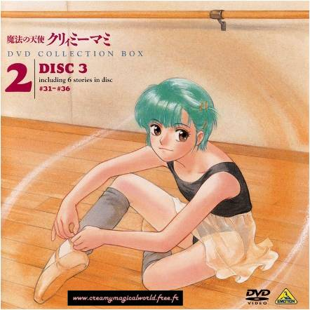 DVD Japon - 1ère édition - Box 2 - Vol.3
