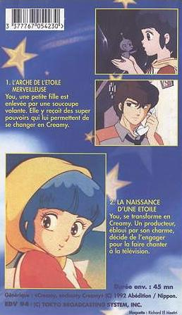 VHS France - 2nd edition - Vol.1