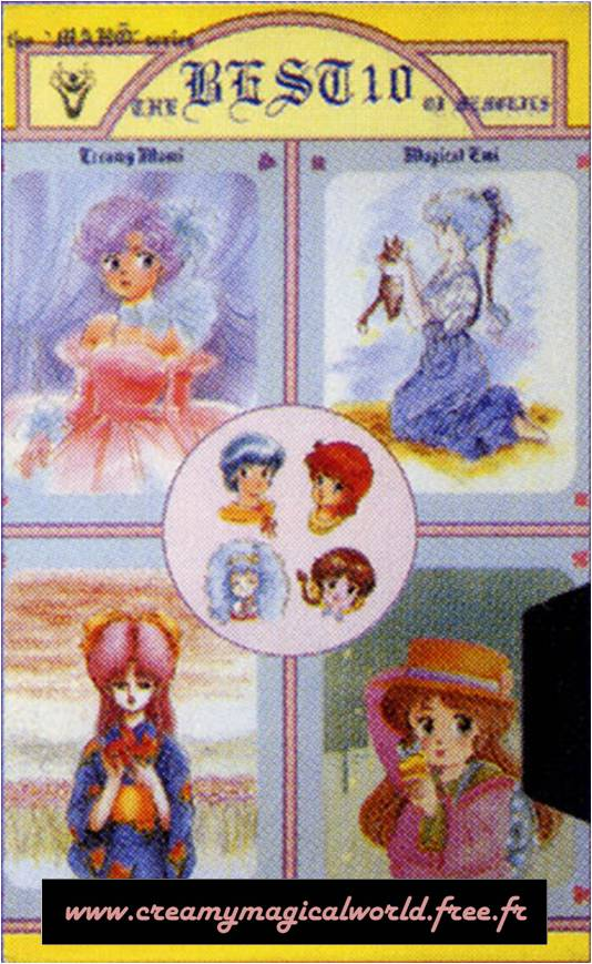 VHS Japan - Various - Pierrot best 10