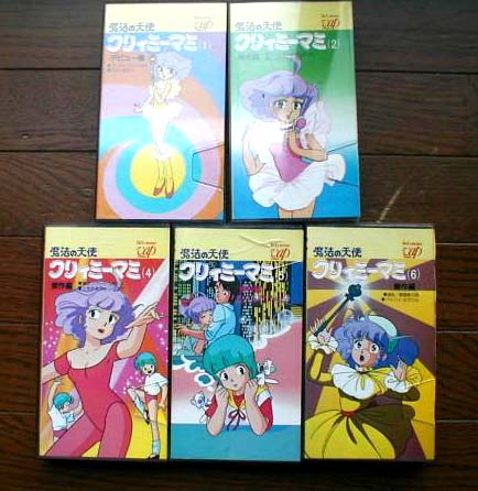 VHS Japan - 1st edition - Vol.1-6