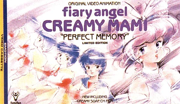 VHS Japon - OAV - Perfect memory