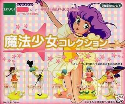 Gashapon - Magical Girls