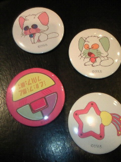 Badges Galaxxxy