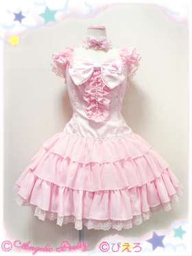 Robe - Angelic Pretty