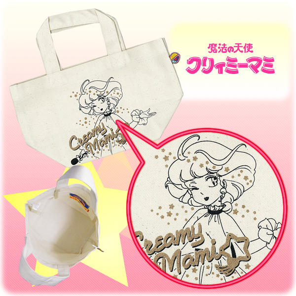 Creamy white cotton bag - PJ