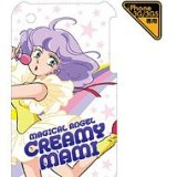Coque iPhone 3G/3GS - Gourmandise