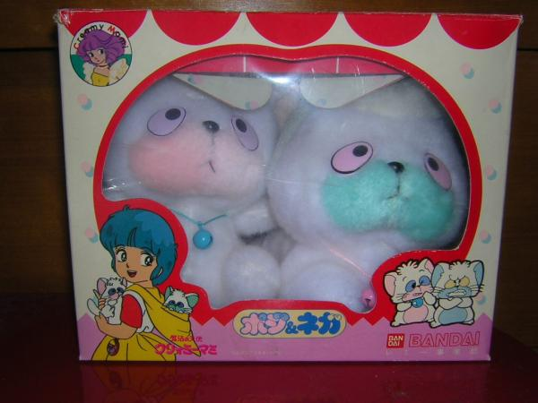 Oldies plushes