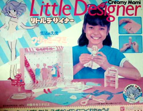 Little designer