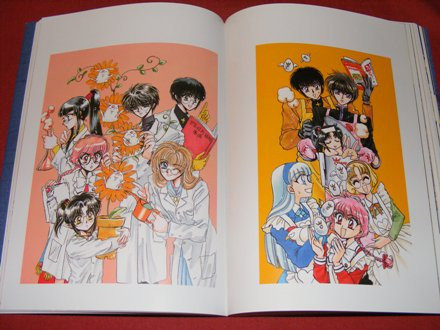 Clamp : North Side