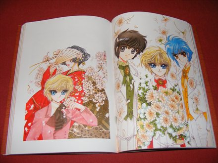 Clamp : South Side